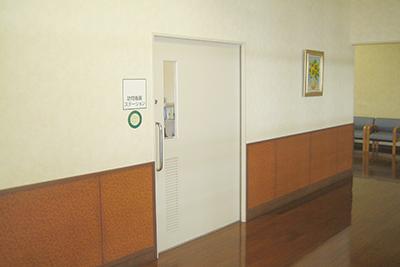 医務室、訪問看護ステーション